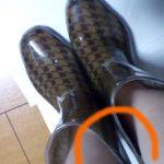 レディース長靴。安い、かわいいで買ったらこんなことに!検証・解決編