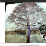競技場やエンブレムで揺れる東京オリンピック、注目は暑さ対策「グリーンビズ」東大×小松精錬