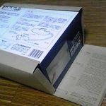 空き箱のナチュラル系リメイク2 包装紙やカレンダーで簡単工作と思いきや失敗も…