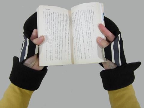 手の冷え性さんにオススメのあったか持手袋。試作の脱線アイデアを改良。