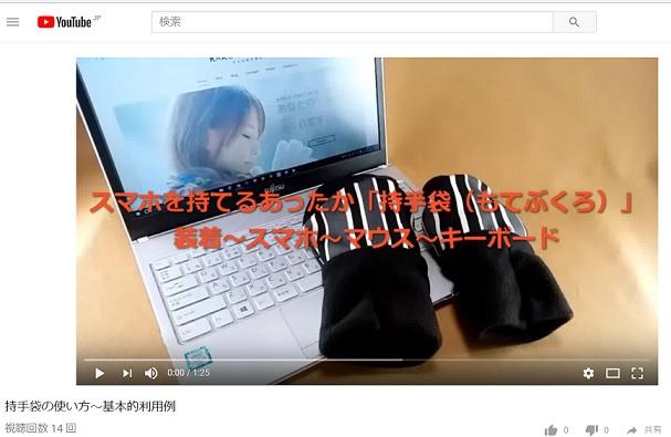 YouTube動画エディタが廃止してた!無料動画編集ソフトlightworksが使いやすかった件
